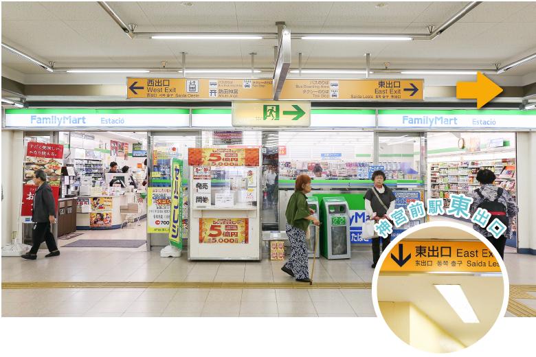 神宮前駅改札を出たら東出口から外へ出ます